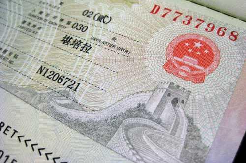 транзитная шенгенская виза в 2019 году: как получить, документы, цена